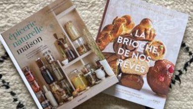 Livres de recettes : brioches et condiments